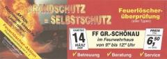 Feuerlöscher 2009-1